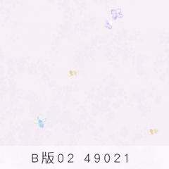 【天丝无纺布】科翔现代简约无缝墙布,一抹晨光-蝶舞,定高2.75(Ⅲ)