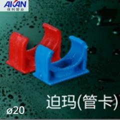 【线管】保利PVC线管帕玛 (Ⅰ)