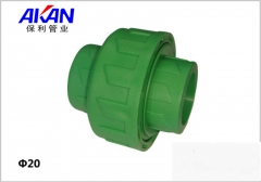 【冷热水管】保利绿色全塑活接 (Ⅲ)