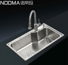 【单槽款式】诺帝玛水槽MT7545,750*450*215(Ⅰ)