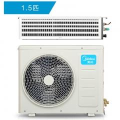 【一拖一风管机】美的空调KFR-35T2W/BP2DN1-TR,大1.5匹